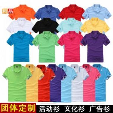 http://cqfuzhuang.cn/images/201503/goods_img/41_G_1427202107643.jpg