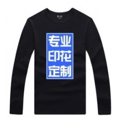 http://cqfuzhuang.cn/images/201503/goods_img/74_G_1427275379509.jpg