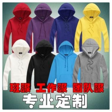 http://cqfuzhuang.cn/images/201503/goods_img/77_G_1427275867409.jpg