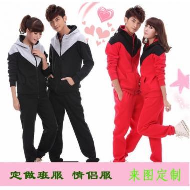 http://cqfuzhuang.cn/images/201503/goods_img/78_G_1427276106945.jpg
