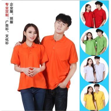 http://cqfuzhuang.cn/images/201503/goods_img/79_G_1427284742702.jpg