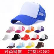 vwin055太阳帽旅游帽遮阳帽工作帽活动帽网帽促销帽广告帽团体帽团队帽