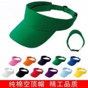 vwin055简约纯棉空顶帽无顶帽网球帽运动帽太阳帽遮阳帽广告工作帽旅游帽